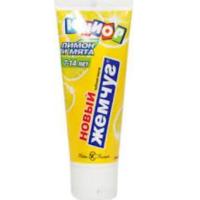 Новый Жемчуг зубная паста  для детей Юниор, 7-14лет