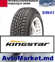 Шина зима KINGSTAR SW41 205/60 R16