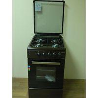 Кухонная плита ZANETTI Z5000 EBR