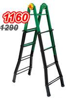 купить Ascara Многофункциональная лестница Elkop B43 в Кишинёве