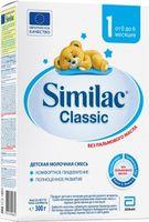 Similac Classic 1 молочная смесь, 0-6мес. 300 г