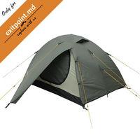 Прокат Палатка туристическая Alfa 2+1