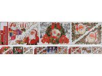 Наклейки новогодние на окна 64X15cm с блестками