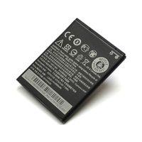 Аккумулятор HTC Desire 310 (original )