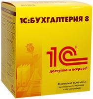 1C 1С:Бухгалтерия 8 для Молдовы. Базовая версия