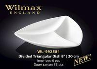 Менажница WILMAX WL-992584 (20 см)
