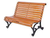 купить Скамья садовая деревянная 122X85cm в Кишинёве