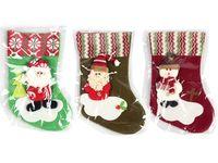 купить Сапог новогодний для подарков 34cm в Кишинёве
