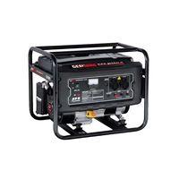 Генератор POWERSMART G2200 230 В 2 кВт бензин GENMAC
