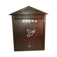 cumpără Cutie poștală ЯПИ-2Д 330x230x70 mm în Chișinău
