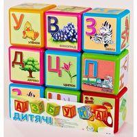 M Toys Азбука Кубики, 9 шт