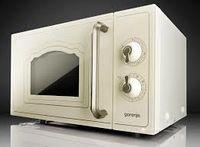 Микроволновая печь Gorenje MO 4250 CLI (MXY90Z)