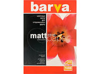 A4 120g 100p Matt Inkjet Photo Paper Barva