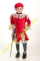 Карнавальный костюм: Принц
