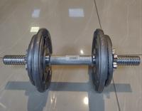 cumpără Set gantere reglabile metal 10 kg(2526,328,327) în Chișinău