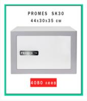 promes-SK30