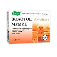 Mumie din Altai tab N20 Evalar