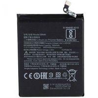 Аккумулятор для XIAOMI REDMI 7/Redmi Note (BN-46)