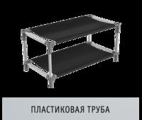 Полка для обуви  пласт тёмно-серый/серый/чёрный ПЛТ171