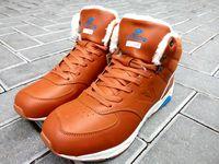 ботинки зимние Ax Boxing
