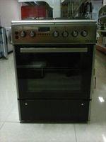 Кухонная плита AKAI FG6406GBZM