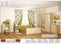 Спальня Баварии