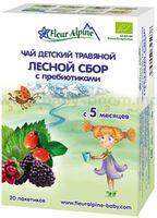 """Fleur Alpine Детский чай """"Лесной сбор с пребиотиками """" 30 gr. (5+)"""