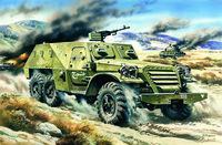 72531 БТР -152 В, бронетранспортер