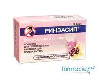 Rinzasip pulb./sol.orala 5g N10 (coacaza neagra)