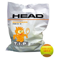 Тенисные мячи HEAD T.I.P. Orange 72-ball polybag