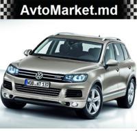 VW Touareg 2010-2014 Коврик салона