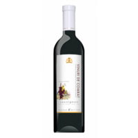 "Vinuri  De Comrat Виноградная долина ""Совиньон"" сухoe белый, 0.75 Л"