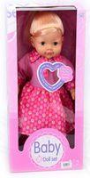 OP Д02.110  Музыкальная кукла 41 см