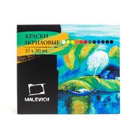 Setul pictura acrilice Malevich 12 cul. 20 ml