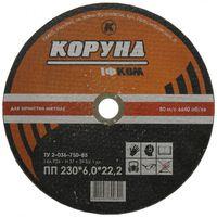 cumpără Disc p/u metal 400 х 4,0 х 32,2мм în Chișinău