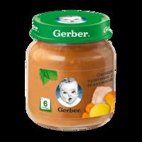 Pireu Gerber de legume cu carne de vită (6+ luni), 130g
