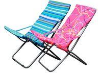 купить Кресло раскладное для пикника в Кишинёве