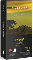Капсулы для кофемашин Carraro Rwanda Compatible Nespresso 10caps