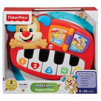 Fisher-Price Educational Piano (rom-eng) (DLM01)