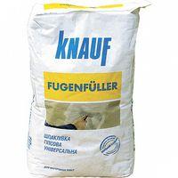 Шпаклёвка Fugenfuller 25 kg