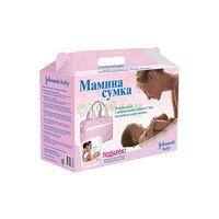 Сумка для мамы Johnson' s Baby Мамина Сумка с косметическими средствами по уходу за малышом Pink