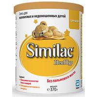 Similac NeoSure молочная смесь, 0-12мес. 370 г