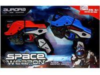 """купить Набор два пистолета космических """"Space Weapon"""" в Кишинёве"""