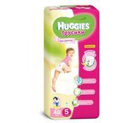 Huggies трусики 5, для девочек, 13-17кг. 48шт
