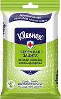 Șervețele umede antibacteriene Kleenex Protect, 10 buc.