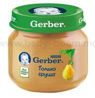Gerber Пюре груша 80gr.(4+)