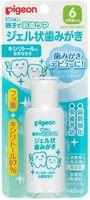 Gel pentru curățarea dinților de lapte Pigeon cu xilitol (6 luni+) 40 ml