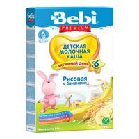 Bebi Premium каша рисовая молочная с бананами, 4+меc. 250г