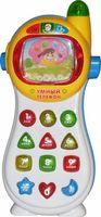 Интерактивный Умный телефон
