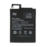 Аккумулятор для XIAOMI REDMI 4 (BN-42 )